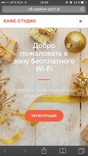 IMG_6538-min