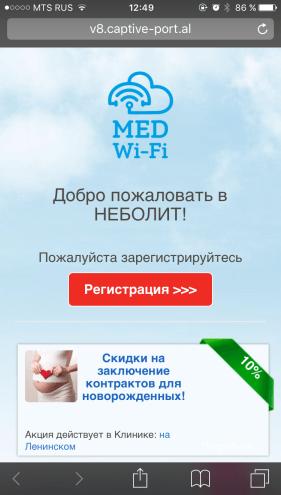 Бесплатная реклама вашего сайта в url владимир белозеров яндекс директ