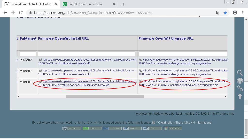 Шаг 1  Прошивка Mikrotik в OpenWRT | Global Hotspot