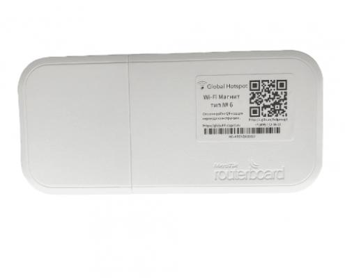 wi-fi-radar-wap lte kit